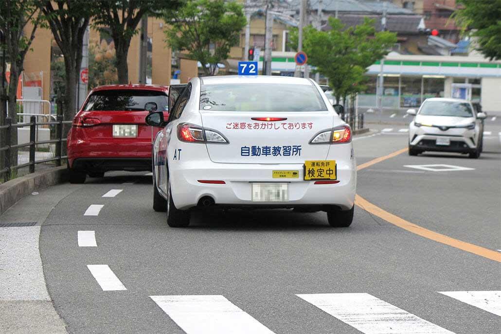 教習中の交通事故ってどうなるの?